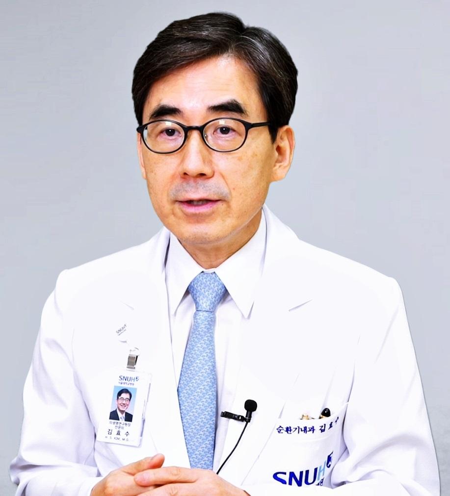 서울대학교병원 순환기내과 김효수 교수