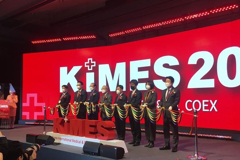 KIMES 2021 개막행사가 코엑스 그랜드볼룸에서 진행되고 있다.